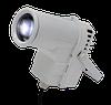 Прожектор для подсветки зеркальных шаров PS110W