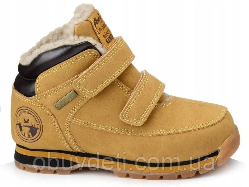 Ботинки утепленные american club для мальчика 36 р-р - 23.5 см