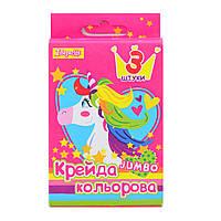 Крейда кольорова Jumbo 3 шт Magic unicorn, 1Вересня