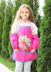 Фартук с карманами для труда и творчества+нарукавники Принцесса Микс 127