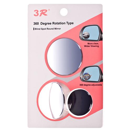 """Зеркало """"мертвая зона""""  3R-058 d 52mm (3R-058)"""