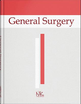 "Книга ""General Surgery=Загальна хірургія""  Березницький Я. С.(за ред.)"