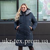 Зимние женские куртки больших размеров 50,52 темно-синий