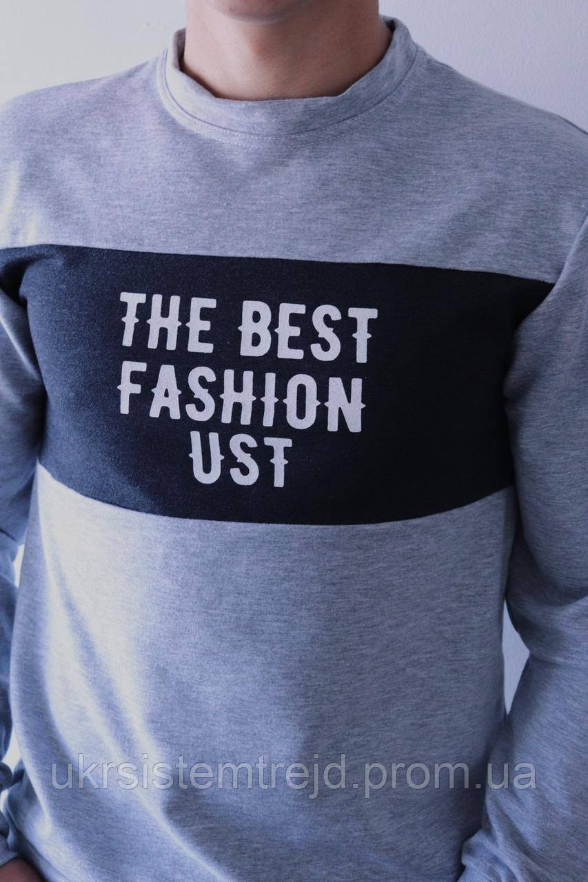 "Мужской брендовый свитшот ""The Best Fashion UST"""