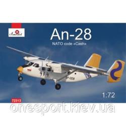 Пассажирский самолет Ан-28, польская версия (код 200-297333)