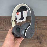 Беспроводные bluetooth наушники P47 Wireless накладные для телефона компьютера пк блютуз серо белые