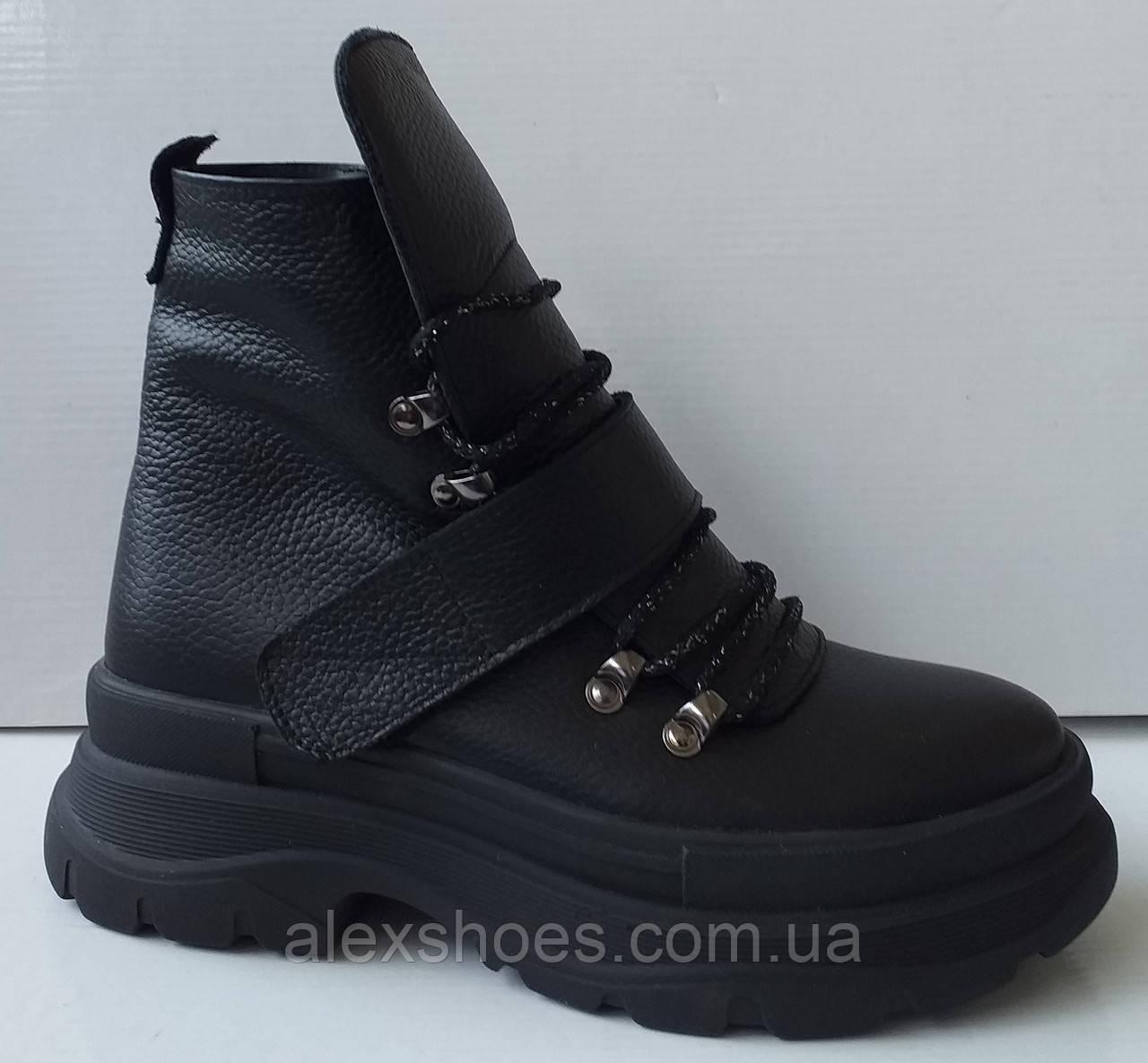 Ботинки молодежные из натуральной кожи от производителя модель ДИС721-2