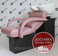 МОЙКА ПАРИКМАХЕРСКАЯ CHEAP one Парикмахерская мойка с удобным креслом для салонов красоты