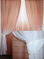 "Комплект растяжка""Омбре""ткань батист,под лён(4х2,5м.+ 2шт.1,5x2,5м.)Цвет терракотовый с белым 031дк577т 10-125"