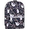 Рюкзак Bagland Молодежный mini 8 л. сублимация 760 (00508664)