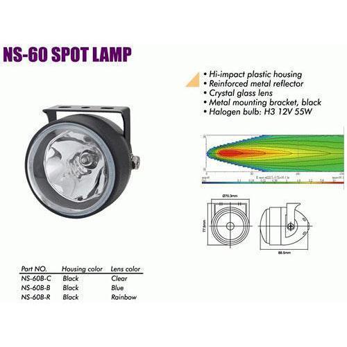 Фары дополнительные  NS-60 B-C H3/12V/55W/D=70mm/пластик (NS-60 B-C)