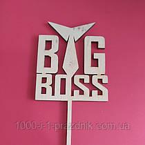 Топпер Big Boss