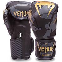 Боксерські рукавички для тренувань і спарингів VENUM Поліуретан На липучці Чорний камуфляж (BO-0870) 8 унцій