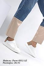 Стильная обувь ТМ SOLDI