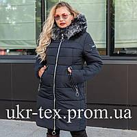 Женские куртки зима больших размеров 48,52,56,58 темно-синий