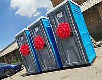 Мобильная туалетная кабина Люкс, фото 1