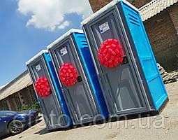 Биотуалет мобильная туалетная кабина Люкс
