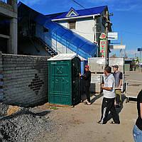 Туалетная кабина биотуалет комплект жидкость для туалета