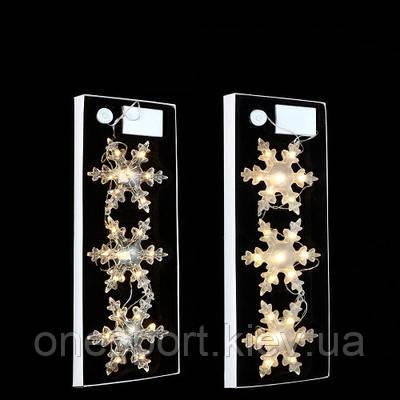 Набір декоративних прикрас Три сніжинки,діам. 12 см, колір теплий білий, Luca Lighting (код 131-558466), фото 2
