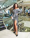 Платье вечернее серебро, фото 3