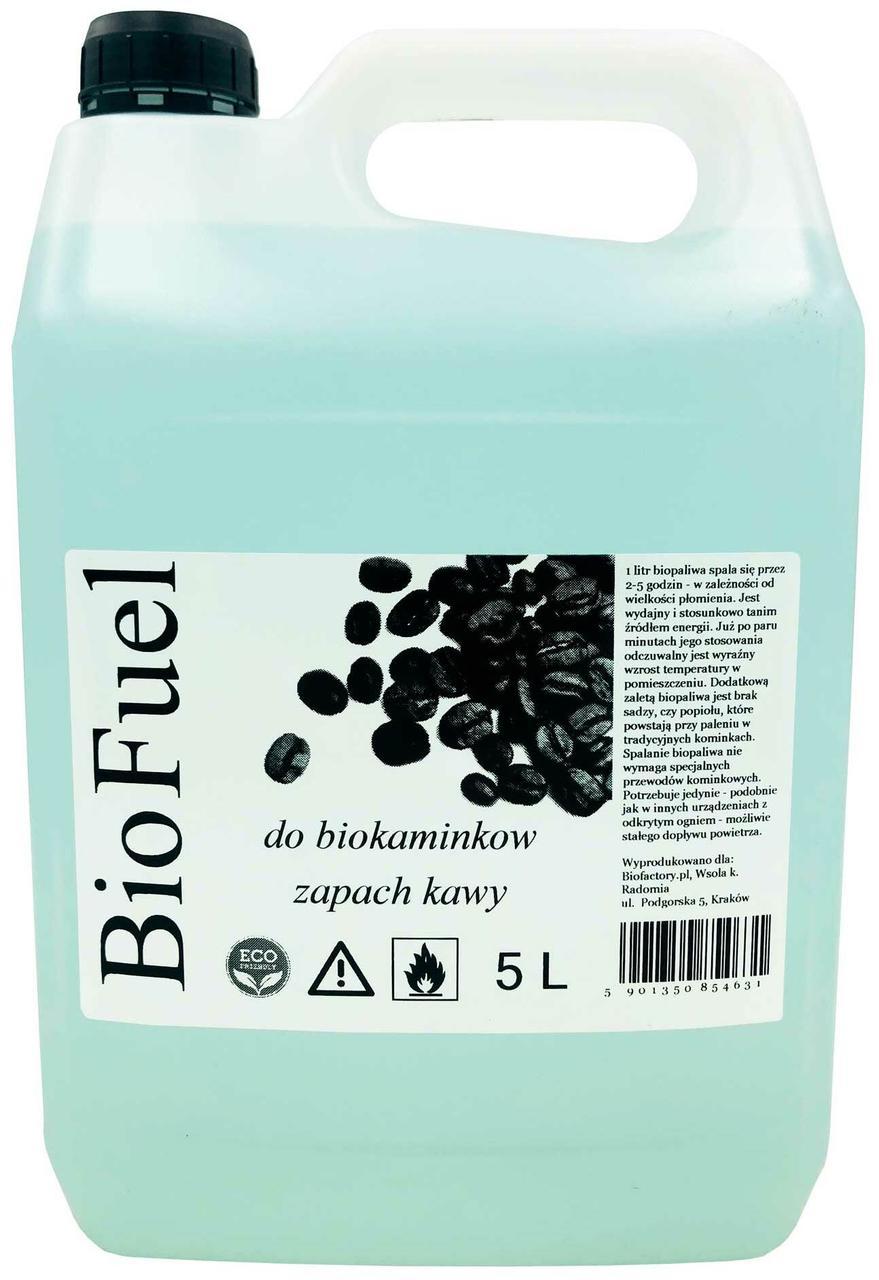 Биотопливо (топливо для биокаминов) TM BioFuel с ароматом кофе 5 л.