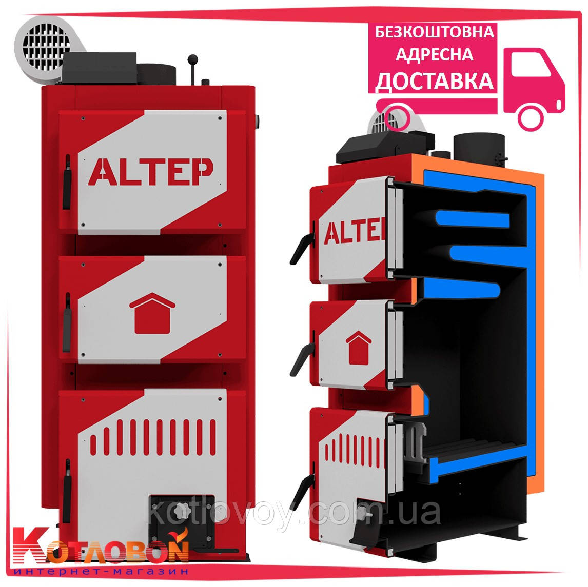 Твердопаливний котел тривалого горіння Альтеп Класик 10 кВт