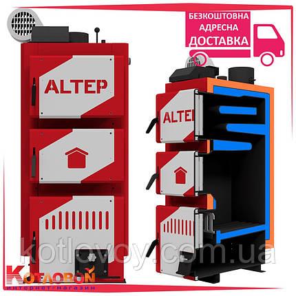 Твердотопливный котёл длительного горения Альтеп Классик 10 кВт, фото 2