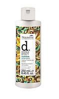 Акция !!! Восстанавливающий шампунь для волос Nouvelle Nutritive Shampoo 250 ml