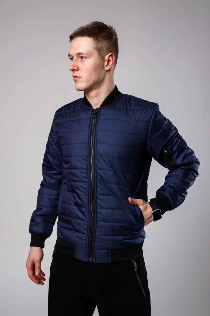 Мужская синяя стеганая куртка демисезонная.Мужская синяя ветровка осень/весна бомбер синий стеганый