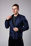 Мужская синяя стеганая куртка демисезонная.Мужская синяя ветровка осень/весна бомбер синий стеганый, фото 2