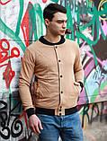 Мужской серый короткий бомбер/ветровка на пуговицах.Мужская короткая куртка кофта осень/весна, фото 2