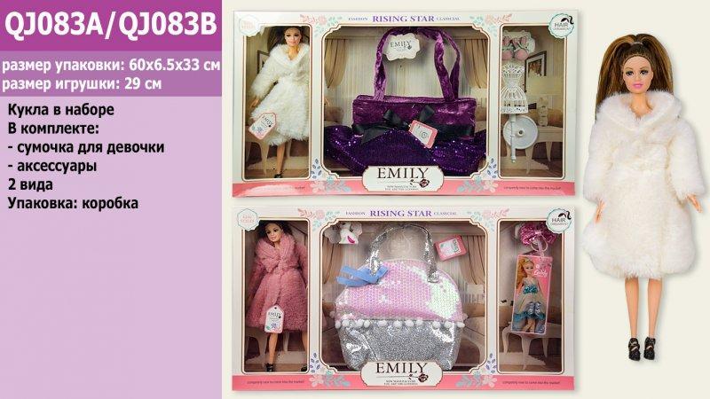 "Кукла ""Emily"" 2 вида, с сумочкой для девочки ."