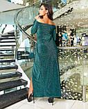 Платье вечернее изумруд, фото 2