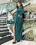 Платье вечернее изумруд, фото 3