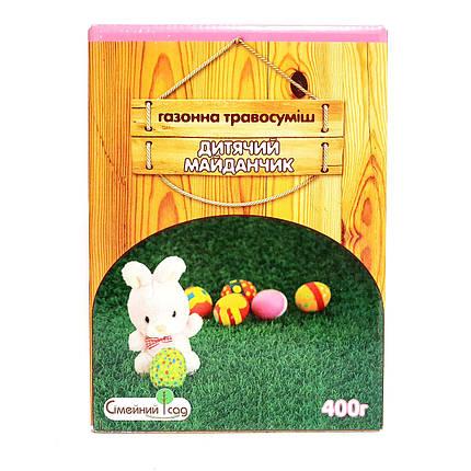 Семена Газонная трава смесь Детская Площадка 400 г Семейный сад 2729, фото 2