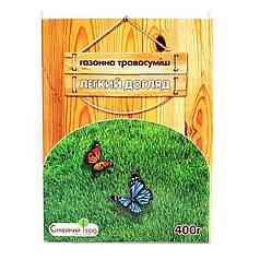 Насіння Газонна трава суміш Легкий догляд 400 г Сімейний сад 2728