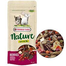 Ласощі з ягодами для гризунів Versele-Laga Nature Snack Berries 85 г