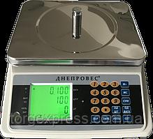 Весы фасовочные ВТД-СЧ до 30 кг ( счетные весы для метизов)