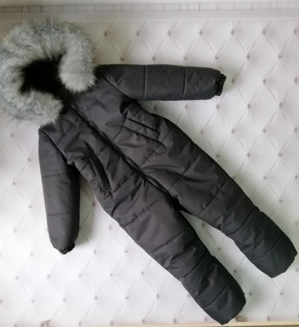 Зимний комбинезон  с мехом Темно-серый Доби