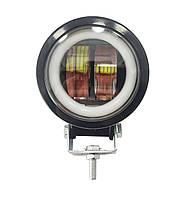 LED АНГЕЛЬСКИЕ глазки + фара с линзой и свето-теневой границей! 12-24V 20W (7 см диаметр)