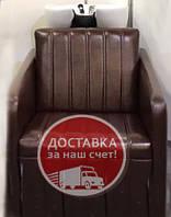 Парикмахерская мойка BRONX кресло-мойка для салона красоты, парикмахерская мойка для Barbershop