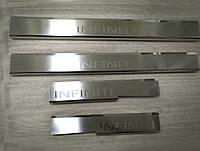 Накладки на пороги Infinity FX 2009- 4шт. premium