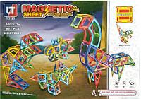 """Конструктор магнитный 3D Magnetic Sheet """"Мир Динозавров"""", 97 дет., LT2003, фото 1"""
