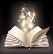 Литература - книги