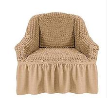 Чехол на кресло универсальный натяжной на резинке с юбкой Бежевый Жатка