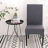 Чехол на стулья универсальный для мебели цвет серый  Код 14-0717, фото 3