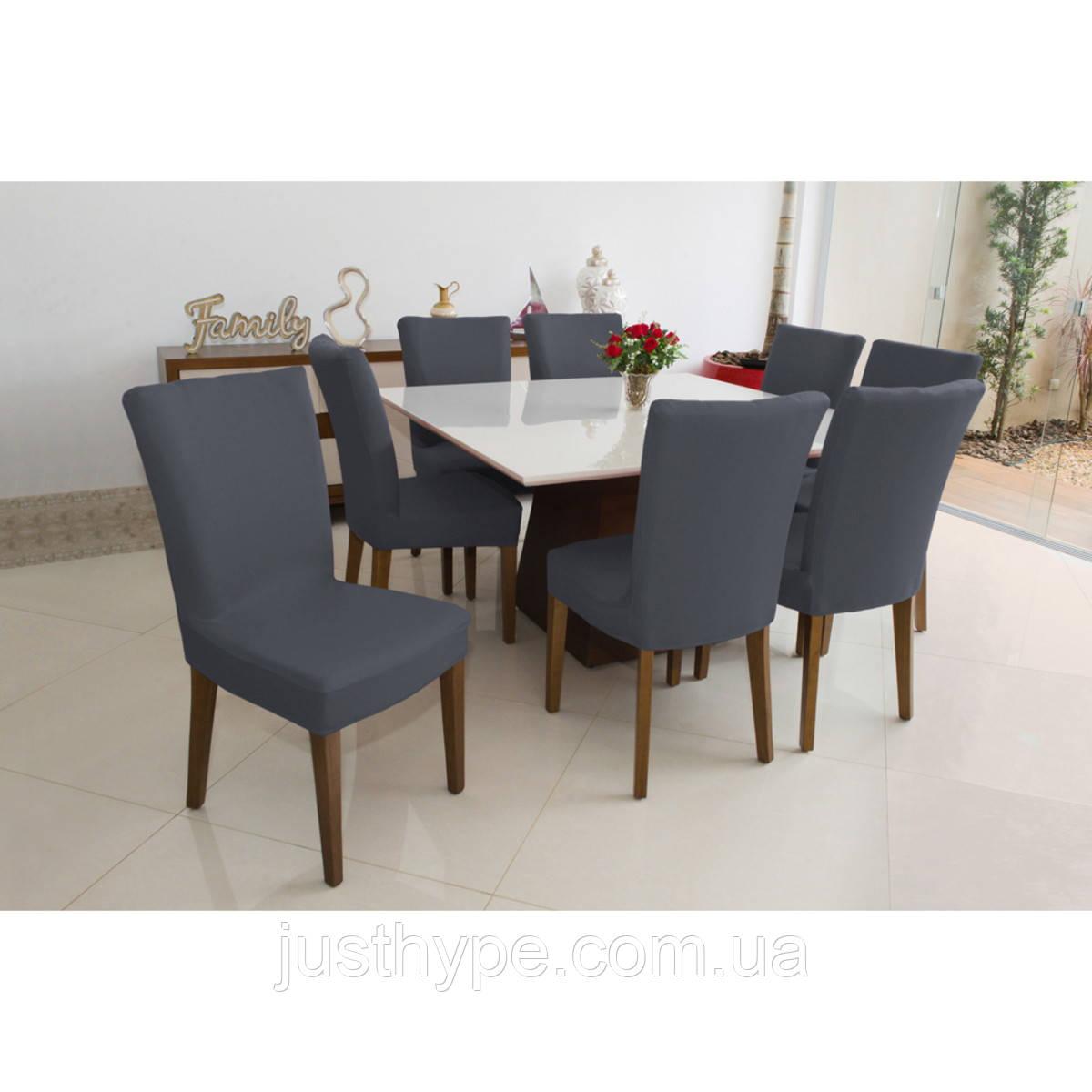 Чехол на стулья универсальный для мебели цвет серый  Код 14-0717