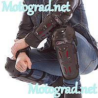 Мото защита наколенники + налокотники чёрные Moto Trail