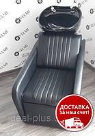 Парикмахерская мойка с удобным креслом Infinity для салона красоты