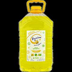 """Средство для мытья посуды """"Пчелка""""  5л Лимон"""